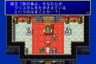 final_fantasy_2.jpg