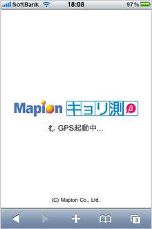 mapion_kyorisoku_1.jpg