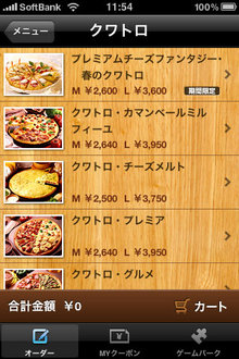 app_lifetyle_domino_5.jpg