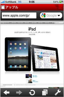 app_prod_opera_1.jpg