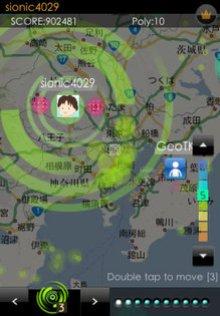 app_game_geotrion_2.jpg