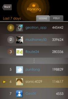app_game_geotrion_4.jpg