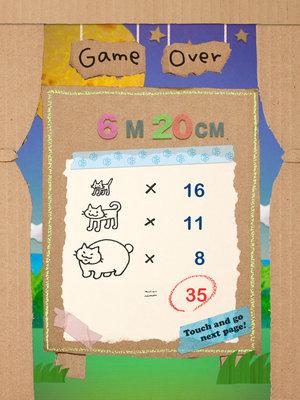 app_game_realtsumineko_6.jpg