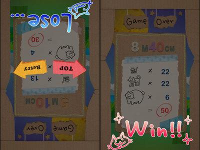 app_game_realtsumineko_8.jpg