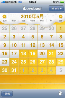 app_life_ilovebeer_3.jpg