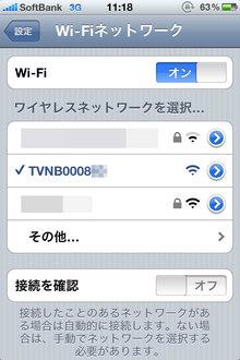 iphone4_ipad_oneseg_6.jpg