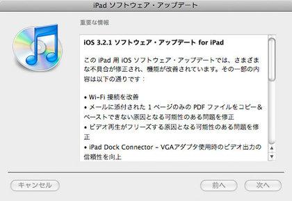 ipad321_0.jpg