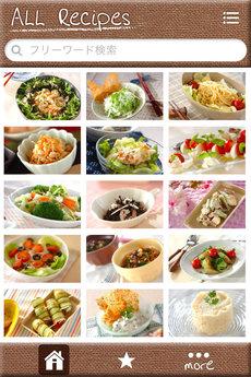 app_life_salad365_1.jpg