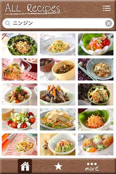 app_life_salad365_3.jpg