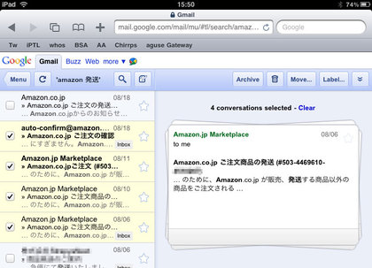 google_ipad_gmail_update_0.jpg