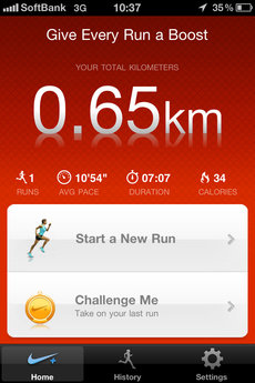 app_health_nikegps_7.jpg