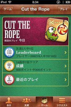 app_game_cuttherope_7.jpg