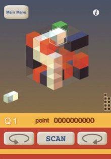 app_game_cupicmaze_2.jpg