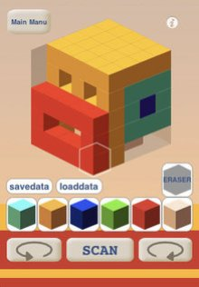 app_game_cupicmaze_5.jpg