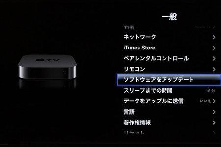 apple_tv_ios41_3.jpg