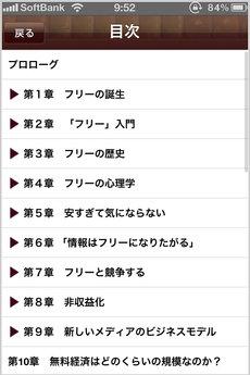 app_book_free_2.jpg