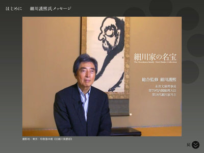 app_book_hosokawake_1.jpg