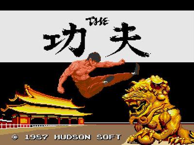 hudson_pcengine_gamebox__05.jpg