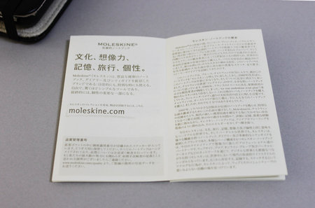 moleskine_folio_digital_iphone_2.jpg