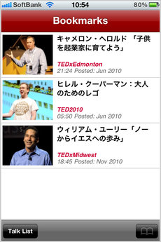 app_edu_tedsubtitle2_7.jpg