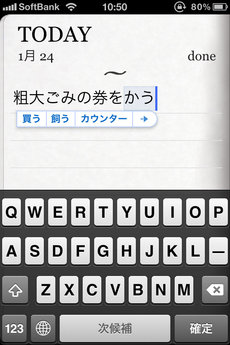 app_prod_doit_3.jpg