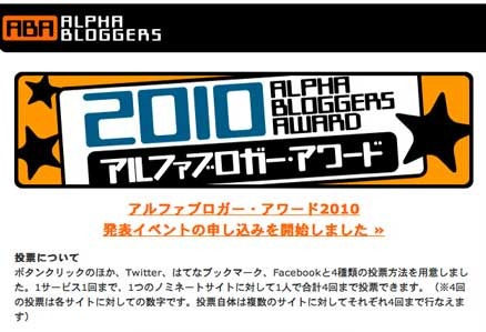 apa2010_banner_2.jpg