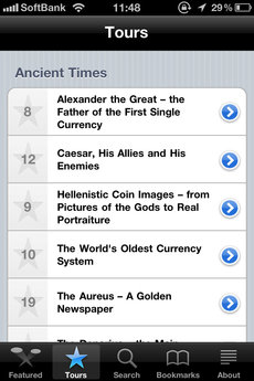 app_edu_coins_2.jpg