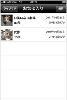 app_ent_clipcm_15.jpg