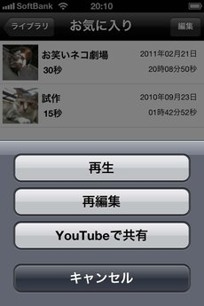 app_ent_clipcm_16.jpg