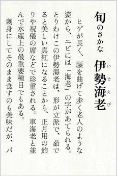 app_life_kurashinokoyomi_5.jpg
