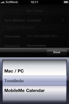 app_prod_2do18.jpg