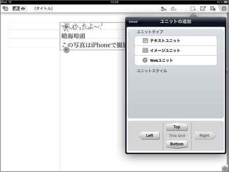 app_prod_7notes_5.jpg