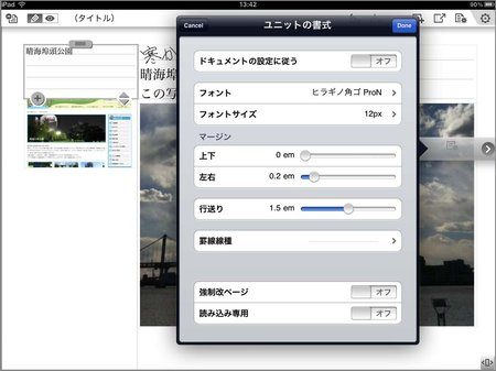 app_prod_7notes_7.jpg