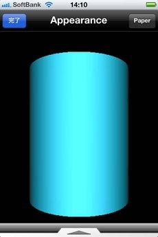 app_ref_colorguide_10.jpg