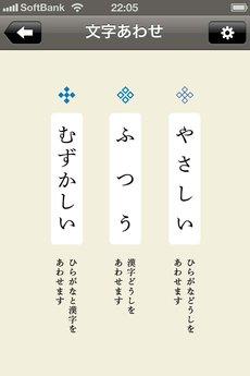app_ref_moji_no_techo_13.jpg