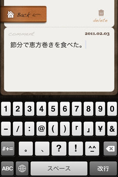 app_util_todayis_2.jpg
