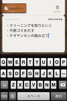 app_util_todayis_5.jpg