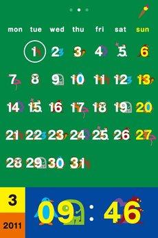 app_edu_kanoncalendar_clock_10.jpg