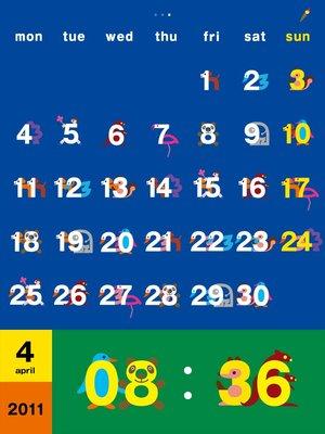 app_edu_kanoncalendar_clock_3.jpg