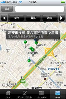 app_life_hikkoshi_guide_10.jpg