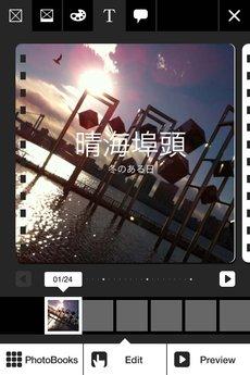 app_photo_photobook_kit_8.jpg