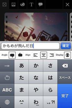 app_photo_photobook_kit_9.jpg