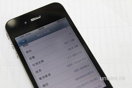 iphone4_64gb_prototype_0.jpg