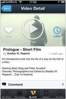 app_ent_vimeo_15.jpg