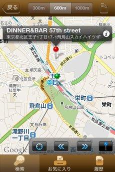 app_life_bar_navi_3.jpg