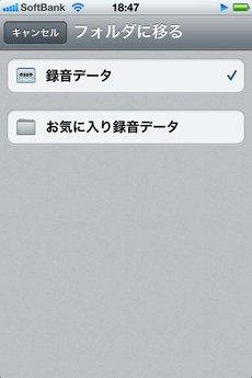app_music_snowtape_radio_9.jpg