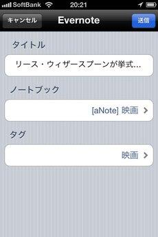 app_news_rss_flash_g_13.jpg