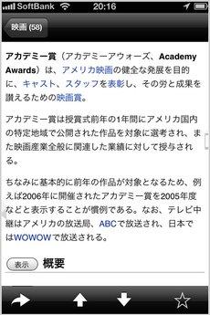 app_news_rss_flash_g_7.jpg