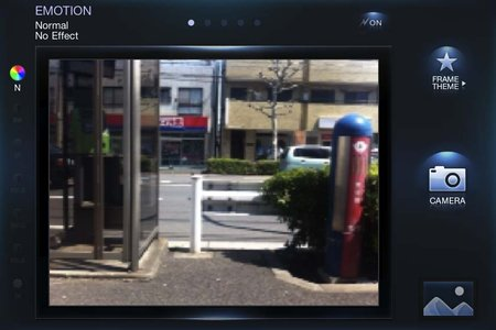 app_photo_norica_1.jpg