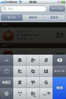 app_prod_happy-days_14.jpg